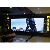 Bright Digital Advertising Display Screens , P4 Multi Color Led Display Board 1R1G1B