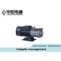 Buy cheap 100 Psi 3hp 1 Hp Pressure Booster Pump To Increase Water Pressure In House from wholesalers