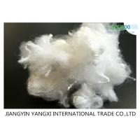 China Optical White Micro Denier Polyester Fiber For Needle Punch Non Wovens wholesale