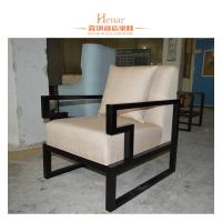 China Durable Modern Lobby Furniture / Lobby Leisure Chair With Wooden Frame wholesale