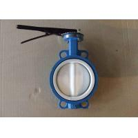 China DN25 A403 TP304 Stainless Steel Sanitary Valves - Butterfly Valves wholesale