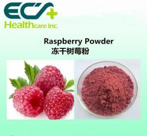 China Micronized Skin Care Supplements Dehydrated Raspberry Powder Antioxidants wholesale