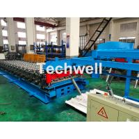 Wuxi Techwell Machinery Co., Ltd