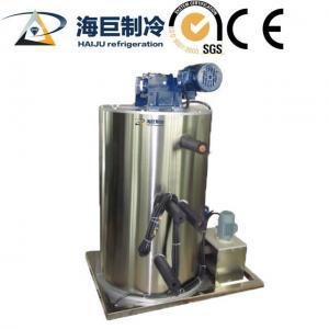 China Energy Saving 3P/380V/50HZ Cool Room Evaporators For Refrigeration Parts wholesale