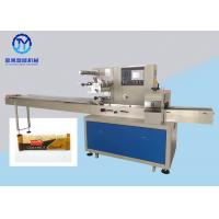China Low Loss Delicious Food Packaging Machine Hot Sealing Roll Film 2.4kw For Chikki wholesale