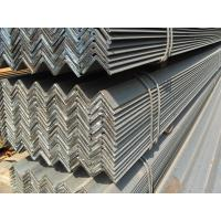 Buy cheap Q420 Hot Rolled Galvanized Angle Bar For Machinery Agriculture from wholesalers