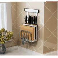 Buy cheap Save Space Design Wall Mounted Plate Racks For Kitchens Anti - Rust from wholesalers