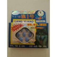China Lang yi hao herbal male sex enhancement pill  Wolf No.1 powerful strong sex wholesale