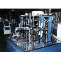 China Disposable Coffee Paper Lid Making Machine 380V 4Kw 2265 X 1898 X 1575mm wholesale