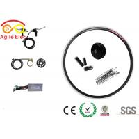 Fodable Electric Assist Bicycle Conversion Kit , Lightest Electric Bike Conversion Kit