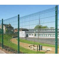 China Welded Mesh Fencing wholesale
