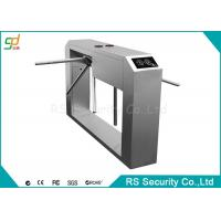 Quality 304 Stainless Steel Automatic Turnstiles Compatible With IC ID Card for sale