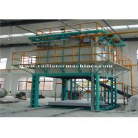 Buy cheap 150 KW Electric Heat Treat Furnace , Aluminum Alloy Fast Quenching Furnace from wholesalers