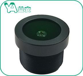 "ROHS F2.2 1/2.7"" Aerial Camera Lens Focal Length 3.2mm M12 mount 3MP HD"