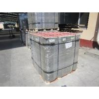 China EPDM Rubber Sheet Roll on sale