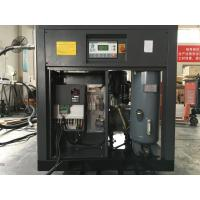 China 50hp AC Power Variable Frequency Heavy Duty Air Compressor Two Stage Compressor wholesale