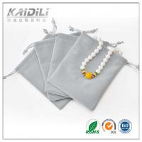 China Small Cotton Drawstring Gift Bags Screen Printing Surface For Jewelry Packaging wholesale