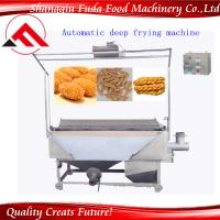 China Stainless Steel Frying Used Electric Chicken Fryer Machine wholesale