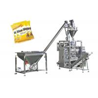 China Computer Automatic Packing Machines , Chemical Medical Packaging Machine wholesale