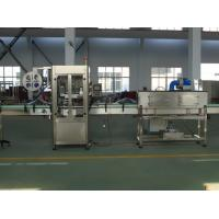 China Full Automatic Sleeve Sticker Labeling Machine with CE Approvals , 150BPM wholesale