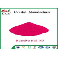 China 100% Strength Textile Reactive Dyes Reactive Red M-2B C I Reactive Red 195 wholesale
