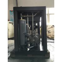 China 37kw Variable Speed Air Compressor Energy Saving With Inverter For Industrial Factory wholesale