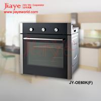 Quality Single Electric Black & Decker Black 4-slice Toaster Oven JY-OE60K(F) for sale