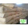 Quality Hydroxypropyl Guar Gum Viscosity Natural Polysaccharide Thickening Guar Powder for sale