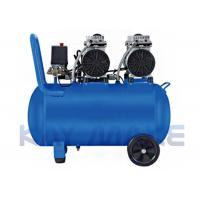 China Safe And Stable Oilless Air Compressor Adopt Triple Intelligent Protection Device wholesale