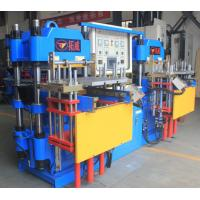 Buy cheap Silicone Cup Cover Plate Vulcanizing Machine Type Of Mold Openning 2RT / 3RT / from wholesalers