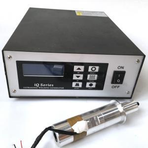 China 15khz/20khz Ultrasonic Welding Vibration Generator , Plastic Welding Equipment wholesale
