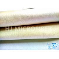 Buy cheap Plain Dyed Nylon Loop Velcro Fabric Soft Clothing OEM Service For Sports Gear from wholesalers
