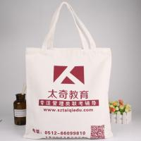 China Cosmetic Lunch Laptop Sling Canvas Reusable Grocery Bags Offset Printing wholesale