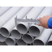 Quality Duplex 2205 Welded Austenitic Stainless Steel Pipes Round Thickness 0.6mm - 60mm for sale