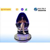 High Configuration 9D VR Simulator Egg Design Coin Operated With Special Effects