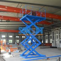 Buy cheap 1T 3M Freight Elevator Goods Lift For Warehouse from wholesalers