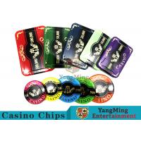 760pcs Acrylic Premium Bronzing Casino Poker Chip Set For Entertainment for sale