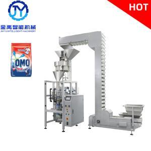 China 2.5kw 1500ml OPP Granular Packing Machine Soap Detergent Powder wholesale