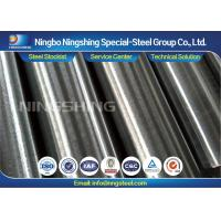 China DIN 1.2367 Hot Work Tool Steel Air / Oil Hardening Tool Steel Hardness ≤ 229HB on sale