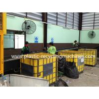 Quality Waste Plastic Recycling Machine , PET Bottle Recycling Machine Line for sale