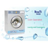 Buy cheap Low Noise Front Load Coin Operated Washing Machine And Dryer from wholesalers