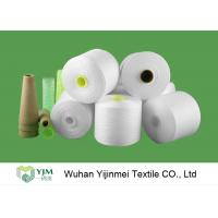 China Eco Z Twist High Tenacity Raw White Low Elongation Polyester Yarn for Sewing Thread wholesale