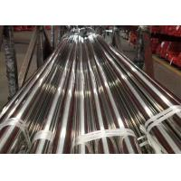 China DN10-DN1200 Stainless Steel Welded Tube Better Mechanical Property wholesale