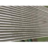 China SMLS Could Rolling PE Inconel 601 ASTM B474 UNS6601 Pipe ASME 36.10 on sale