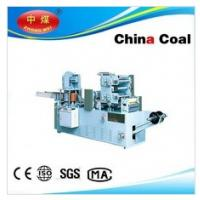 Quality HC-2L Fully automatic Tissue paper folding machine for sale
