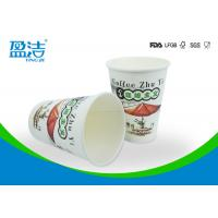 China 12oz Insulated Disposable Hot Beverage Cups , PE Coated Paper Coffee Cups wholesale
