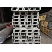 China Hot Rolled Stainless Steel U Profile / Grade 316 Stainless Steel Channel wholesale