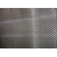 China 40X40 0.25mm SUS304 Plain Weave Stainless Steel Wire Mesh wholesale