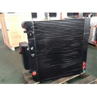 China Black High Pressure Resistant Radiator For Engineering Machinery wholesale