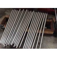 Buy cheap Seamless Tube Rolling Mill Parts , Stainless Steel Pipe Appliance Spares from wholesalers